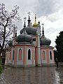 Церковь Иоанна Златоуста (17963885052).jpg