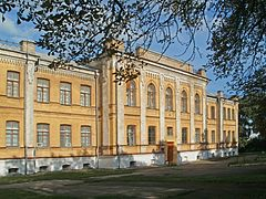 Chernihiv Museum of Arts