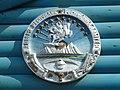 סמל המתאר את שרשי העדה הצ'רקסית.JPG