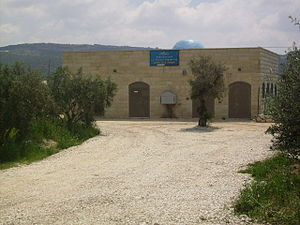 Ishmael ben Elisha ha-Kohen - Tomb of Ishmael ben Elisha Ha-Kohen