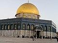 الشريف القدس.jpg