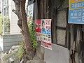 マルフク看板 大阪市都島区都島本通1丁目 - panoramio.jpg