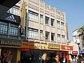 五马商业步行街上的店铺 - panoramio.jpg