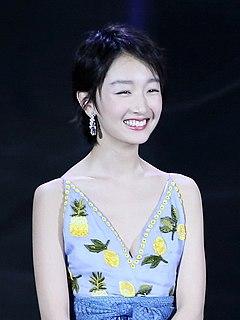 Zhou Dongyu Chinese actress