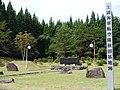 土浦海軍航空隊秋田基地跡 - panoramio.jpg