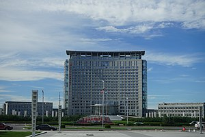 Daqing Oil Field - Main Building of Daqing Oil Field Co. Ltd.