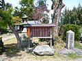 大職冠誕生舊跡(小原神社) 2011.4.17 - panoramio.jpg