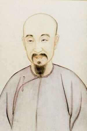 Kong Shangren - Portrait