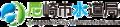 尼崎市水道局ロゴ.png