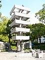 平和記念公園, 廣島, Hiroshima (6238755900).jpg