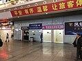 广州南站女性专用卫生间 2019-02-13 070647.jpg