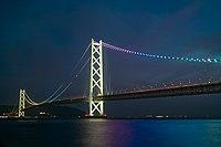 明石海峡大橋 - panoramio (1).jpg