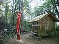 智満寺 奥の院 - panoramio.jpg