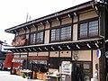 木童民芸店 Mokudo Traditional Craft Workshop - panoramio.jpg