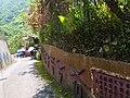 福山 Fushan - panoramio (1).jpg
