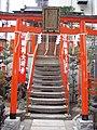 講武稲荷神社 - panoramio.jpg