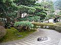 銀閣寺 Ginkaku-ji Temple - panoramio.jpg