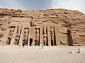 阿布辛貝神廟 Abu Simbel Temple - panoramio.jpg