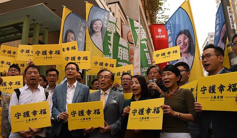 File:香港立法會九龍西補選提名期展開3.jpg