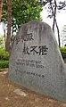 홍산초등학교20200514 140911.jpg