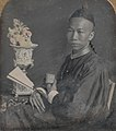 -Portrait of Tsow Chaoong- MET DP332552 (cropped).jpg