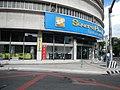 0116jfCity Manila Ayala Savers Solano Street Boulevard Bridgefvf 04.jpg