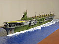 1.500 Zuikaku (Nichimo).jpg