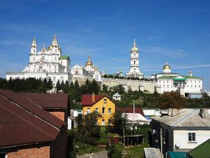 Pochaiv - View of Pochaiv and its monastery
