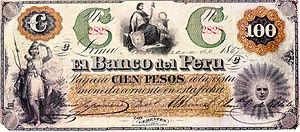 Peruvian real - Image: 100 peruvian pesos