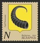 1145 (Hierb Rahačova).jpg