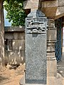 12th century Thousand Pillar temple, Hanumkonda, Telangana, India - 97.jpg