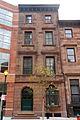 1618 Locust, Philly Curtis School.JPG