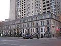 1620-1668 Sherbrooke Street, Montreal 02.jpg