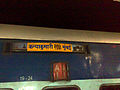 16382 Kanyakumari Mumbai Express - coachboard - Hindi.jpg