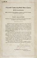17th Amendment Pg1of1 AC.jpg