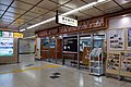 180726 Nasushiobara Station Nasushiobara Japan04n.jpg