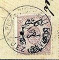 1866 May21 1piastre PVRE Suez G4.jpg