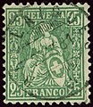 1881 25c Suisse used Ballaigues Yv45 Mi32.jpg