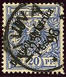 1898 10pesa DeutschOstafrika Kilwa Mi9.jpg