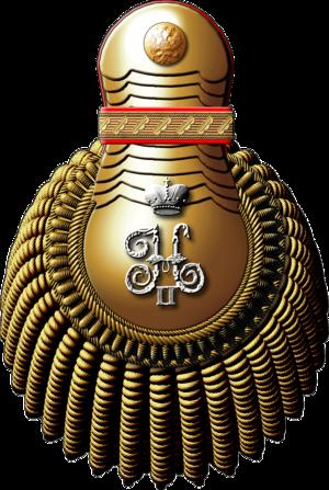 Adjutant general - Image: 1904c p 18ga