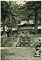 1930s Japan Travel Poster - 18.jpg