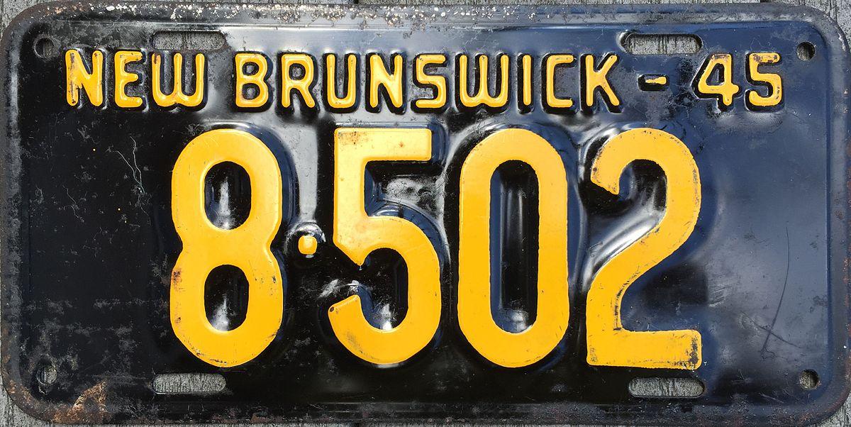 License Plate Size >> Vehicle registration plates of New Brunswick - Wikipedia