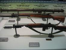 220px 1950 southkorea infantry arms - Корейская война