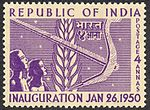 1950 Republic India 03.jpg