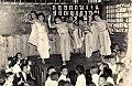 1959-dance-class-suphan-buri.jpg