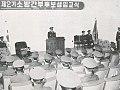 1979년 11월 5일 제2기 소방간부후보생 입교식.jpg
