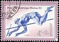 1980. XXII Летние Олимпийские игры. Прыжки с шестом.jpg