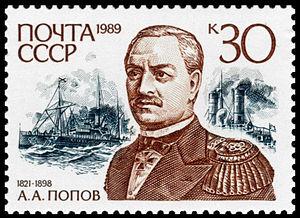 Andrei Alexandrovich Popov - Popov featured on a 1989 Soviet commemorative stamp