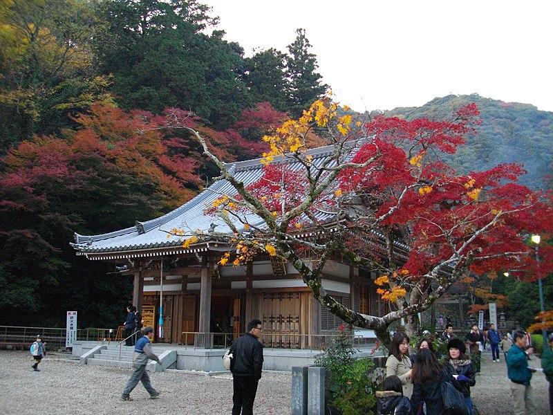 File:1 Minookōen, Minoo-shi, Ōsaka-fu 562-0002, Japan - panoramio (40).jpg