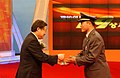2005년 4월 29일 서울특별시 영등포구 KBS 본관 공개홀 제10회 KBS 119상 시상식DSC 0069.JPG
